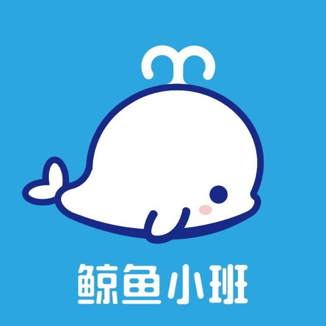 鲸鱼外教培优WhalesEnglish