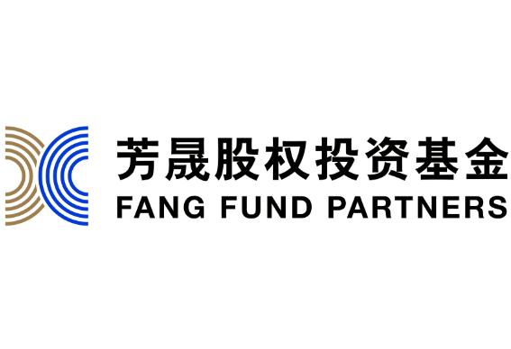 芳晟股权投资基金